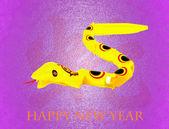 Calligraphie chinoise 2013 pour l'année du serpent — Photo