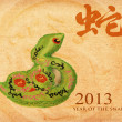2013 year of the snake with paper  background — Stock Photo #14963861