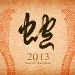 Chinese Calligraphy 2013 - words mean happy Year of the snake — Stock Photo