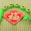 Year of the snake — Stock Photo #18469867