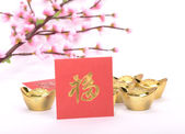 Chinese knot,Calligraphy for Fu, good fortune before will start chinese new year — Stock Photo