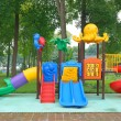 Modern children playground in park — Stock Photo