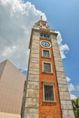 Clock tower in hong kong — Stock Photo