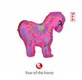 """Caballo chino nudo sobre fondo blanco, la palabra """"caballo"""", 2014 me — Foto de Stock"""