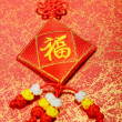Traditional chinese knot,calligraphy mehappy new year — Stock Photo #40386131
