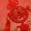 Traditional chinese knot,calligraphy mehappy new year — Stock Photo #40387039