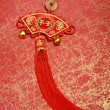 Traditional chinese knot,calligraphy mehappy new year — Stock Photo #40387451