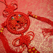 Traditional chinese knot,calligraphy mehappy new year — Stock Photo #40387479