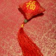 Traditional chinese knot,calligraphy mehappy new year — Stock Photo #40393407