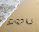 I Love you in the sand — Stock Photo