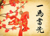 """Chinese horse knot on white background, word for """"horse"""", 2014 i — Stock Photo"""