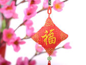 Traditional chinese knot,calligraphy mean happy new year — Stock Photo