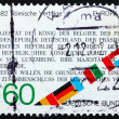 Postage stamp Germany 1982 Text from Treaties of Rome — Stock Photo