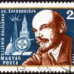 Постер, плакат: Postage stamp Hungary 1974 Vladimir Lenin Revolutionary