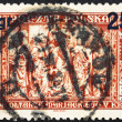 Postage stamp Poland 1934 Altar Panel of St. Mary - Stock Photo
