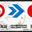 Postage stamp Italy 1970 Colors of Italy and Japan - Stock Photo
