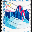 Postage stamp Italy 1970 Sassolungo and Sella Group, Dolomite Al - Stock Photo