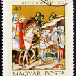 Stock Photo: Postage stamp Hungary 1971 Beheading of Heathen Chief Koppany