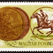 Stock Photo: Postage stamp Hungary 1965 Equestrian, Olympic sports, Tokyo 64
