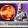 Postage stamp Hungary 1974 Mars and Mt. Palomar Observatory — Stock Photo #12049349