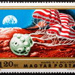 Постер, плакат: Postage stamp Hungary 1974 Soft Landing of Mars 3 on Mars