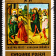 Postage stamp Hungary 1973 Adoration of Kings by Anonymous E — Stockfoto #12049554