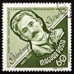 Постер, плакат: Postage stamp Hungary 1963 Geza Gardonyi Writer