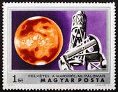 切手ハンガリー 1974年火星とパロマー山天文台 — ストック写真