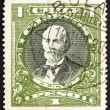 Postage stamp Chile 1911 Anibal Pinto, President of Chile - Stock Photo