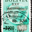 Postage stamp Bolivia 1966 Map of South America and La Paz Arms — Stock Photo