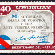 Stock Photo: Postage stamp Uruguay 1965 Artigas Quotation, Jose Artigas
