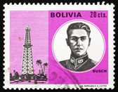 Postage stamp Bolivia 1971 German Busch Becera, President — Stock Photo