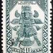 Stock Photo: Postage stamp Mexico 1935 Aztec Bird-Man