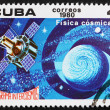 Postage stamp Cuba 1980 Astrophysics, Intercosmos — Stock Photo