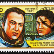 Stock Photo: Postage stamp Cub1981 Valeri Ryumen and Leonid Popov