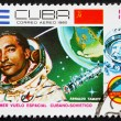 Postage stamp Cub1980 Arnaldo Tamayo Mendez, Intercosmos — Stock Photo #12128556