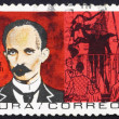 Постер, плакат: Postage stamp Cuba 1964 Jose Marti Revolutionary