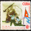 Postage stamp Cuba 1962 Bay of Pigs Invasion — Stock Photo #12128649