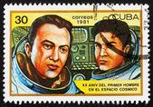 切手キューバ 1981年ワレリー ・ ryumen、レオニード ・ ポポフ — ストック写真
