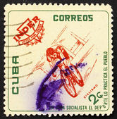 Postage stamp Cuba 1962 Bicycling — Stock Photo