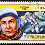 Постер, плакат: Postage stamp Cuba 1981 Aleksei A Leonov 1st Man to Walk in Sp
