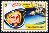 Postage stamp Cuba 1981 Valentina Tereshkova, 1st Woman in Space — Stock Photo