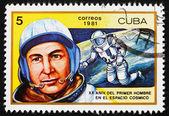 切手キューバ 1981年アレクセイ ・ レオーノフ a.、sp の中を歩く第 1 男 — ストック写真