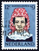 Postage stamp Netherlands 1960 Girl in Regional Costume, Hindelo — Stock Photo