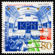 Royalty-Free Stock Photo: Postage stamp Netherlands 1994 Stock Exchange Floor