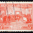 Postage stamp Argentina 1916 Declaration of Independence, Argent — Stock Photo #12255357