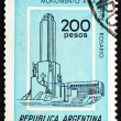 Postage stamp Argentina 1979 National Flag Monument, Rosario - Stock Photo