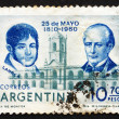 Postage stamp Argentina 1960 Juan Larrea, Domingo Matheu and Cab - Stock Photo