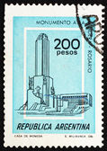 Postage stamp Argentina 1979 National Flag Monument, Rosario — Stock Photo