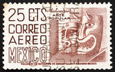 Postage stamp Mexico 1950 Michoacan, Masks — Stock Photo